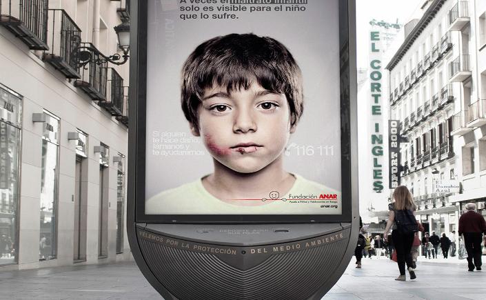 Το κρυφό μήνυμα της διαφήμισης