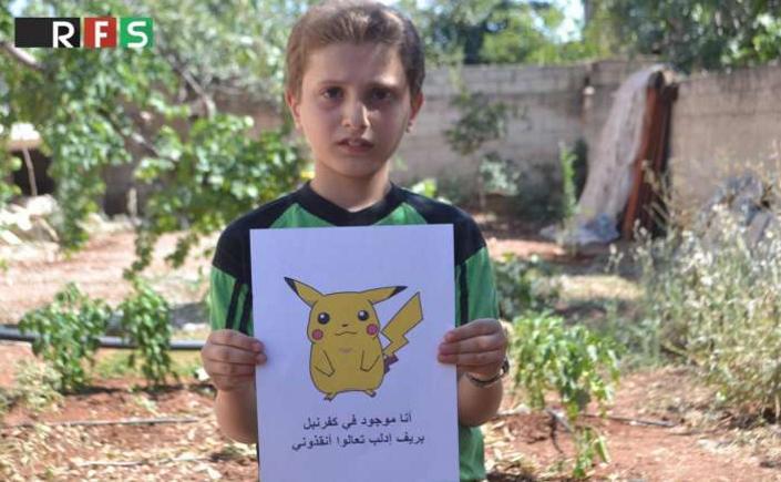 Συρία pokemon